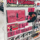 hmv-tachikawa_001-jpg