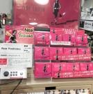 hmvbooks-hakata_001-jpg