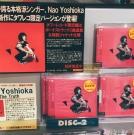 tower-records-ario-kawaguchi_001-jpg