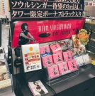tower-records-kawasaki_001-jpg