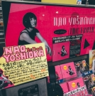 tower-records-kobe_001-jpg
