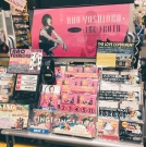 tower-records-nagoya-parco_001-jpg
