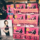 tower-records-nagoya-parco_002-jpg