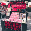 tower-records-namba_001-jpg