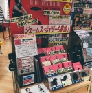 tower-records-shibuya_003-jpg