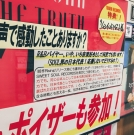 tower-records-shibuya_006-jpg