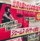tower-records-shibuya_007-jpg