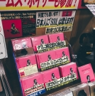 tower-records-shibuya_009-jpg