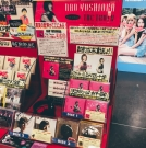 tower-records-shibuya_012-jpg