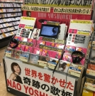 tower-records-shinjuku_001-jpg
