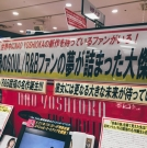 tower-records-shinjuku_003-jpg