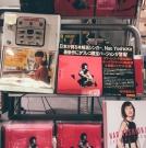 tower-records-shizuoka_001-jpg