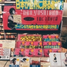 tower-records-umeda-osaka-marubiru_001-jpg