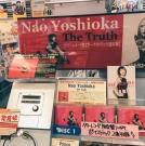 tower-records-wakamatsu_001-jpg