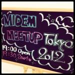 Midem Meetup Tokyo 2012レポート