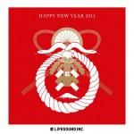 2013年明けましておめでとうございます。