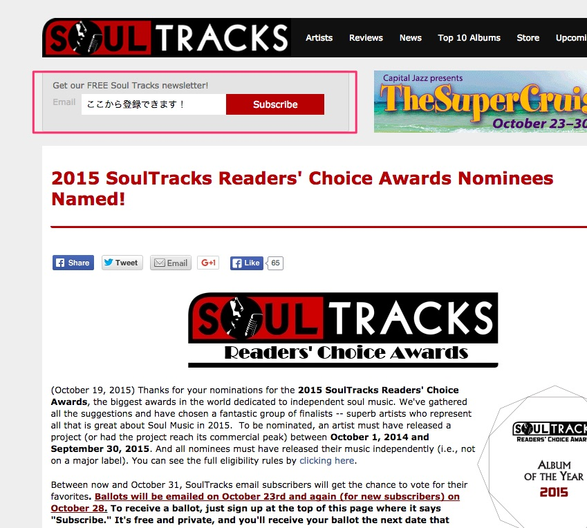 2015_SoulTracks_Readers__Choice_Awards_Nominees_Named____SoulTracks_-_Soul_Music_Biographies__News_and_Reviews